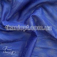 Ткань Сетка подкладочная спорт (электро-синий)