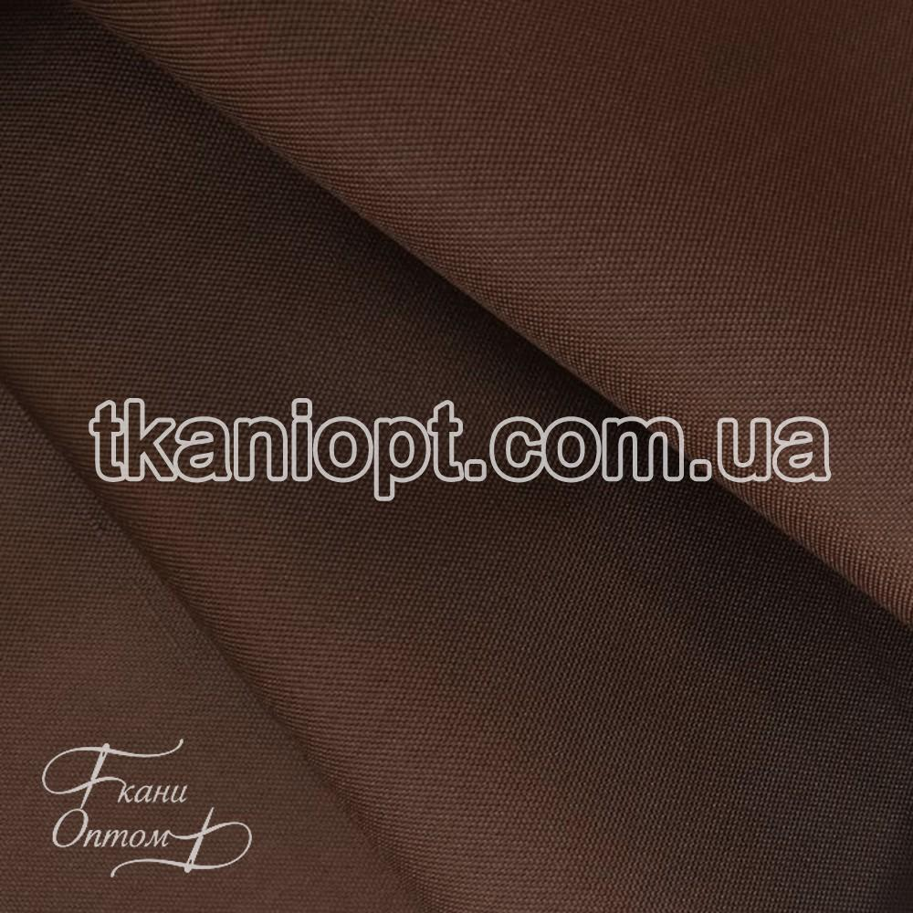 Ткань Оксфорд 600d pu коричневый (210 gsm)
