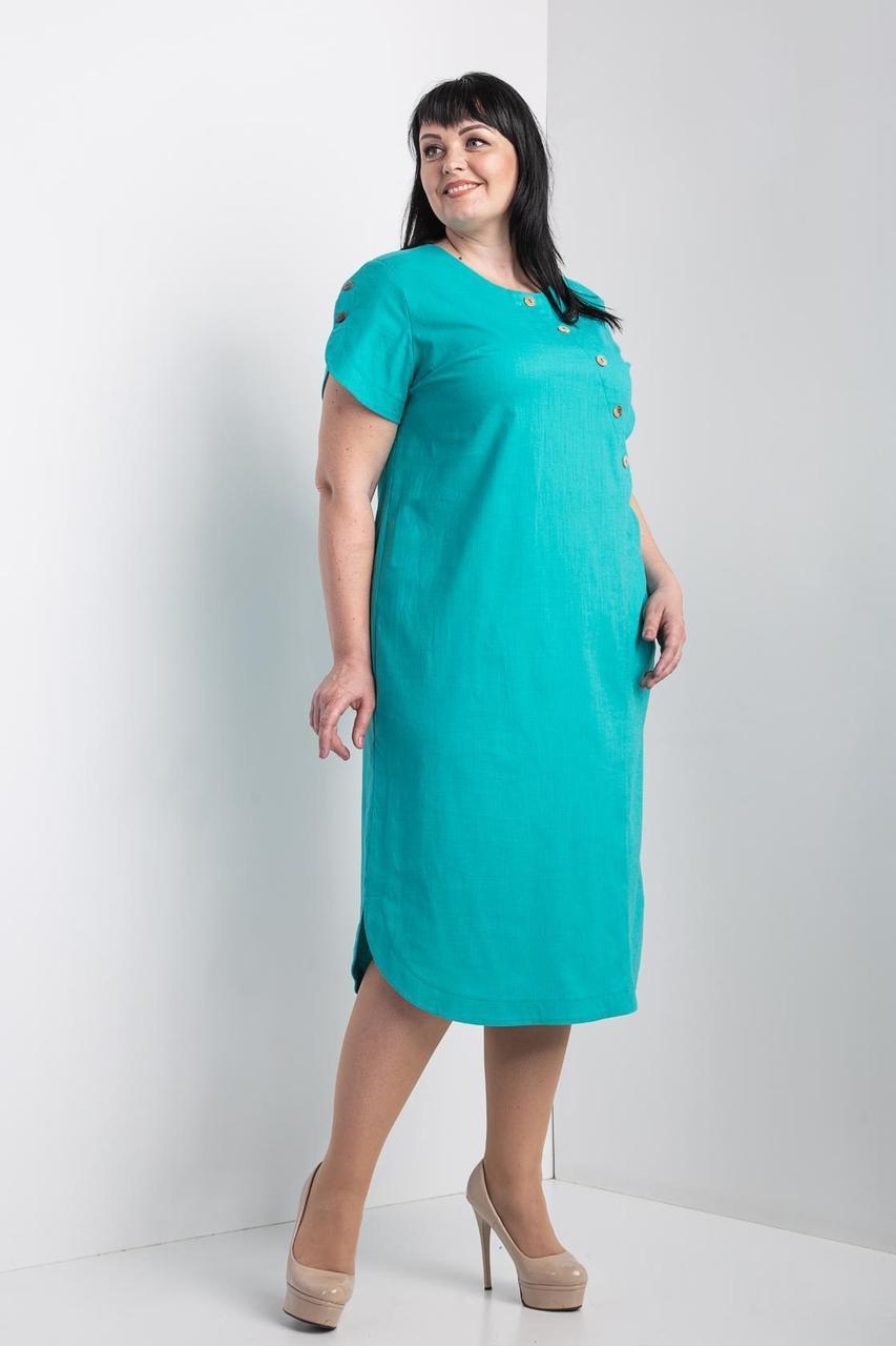 Бирюзовое платье с большими пуговицами