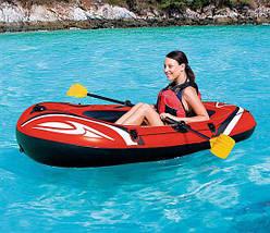 Надувная лодка Bestway 61062 Hydro-Force Raft Set (188х98 см.) с веслами и насосом, фото 2