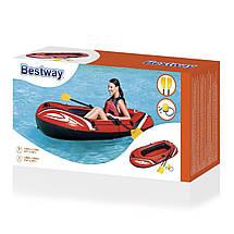 Надувная лодка Bestway 61062 Hydro-Force Raft Set (188х98 см.) с веслами и насосом, фото 3