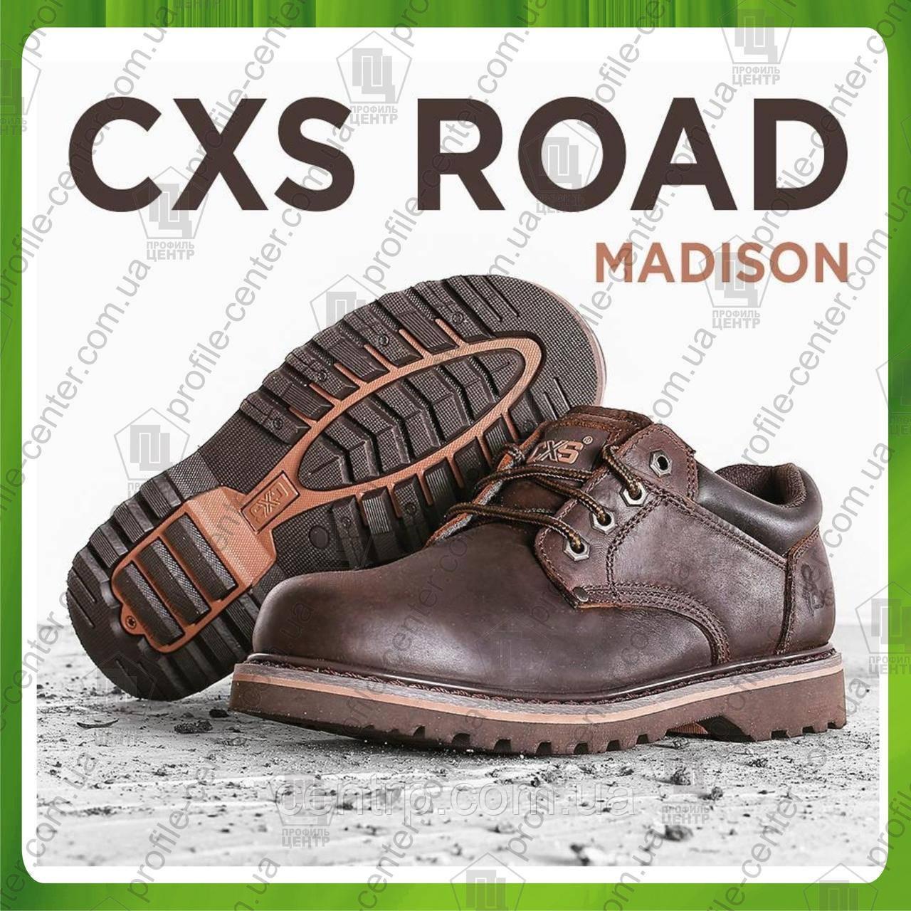 Обувь без металлического носка Canis Madison 600 OB