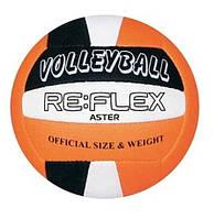 Мяч волейбольный RE:FLEX ASTER