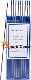 Вольфрамовый электрод WL-20 (бирюзовый) 2,0 мм