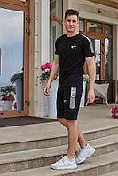 Костюм мужской из трикотажа с шортами Найк Копия (К27863), фото 1