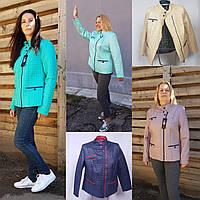Куртка женская стеганая демисезонная ОПТ, размеры 50-60