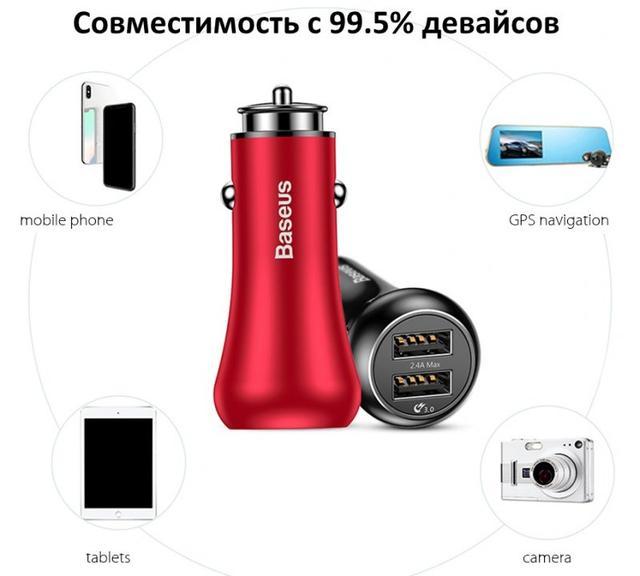 Автомобильное зарядное устройство Baseus CCALL-GC01 Gentry series Dual-U QC3.0 18W Черное два USB-порта