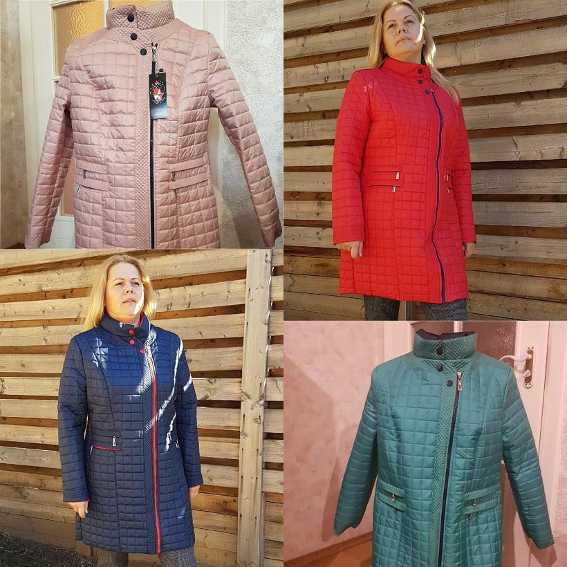 Женское стеганое демисезонное пальто ОПТ, размеры 50-60