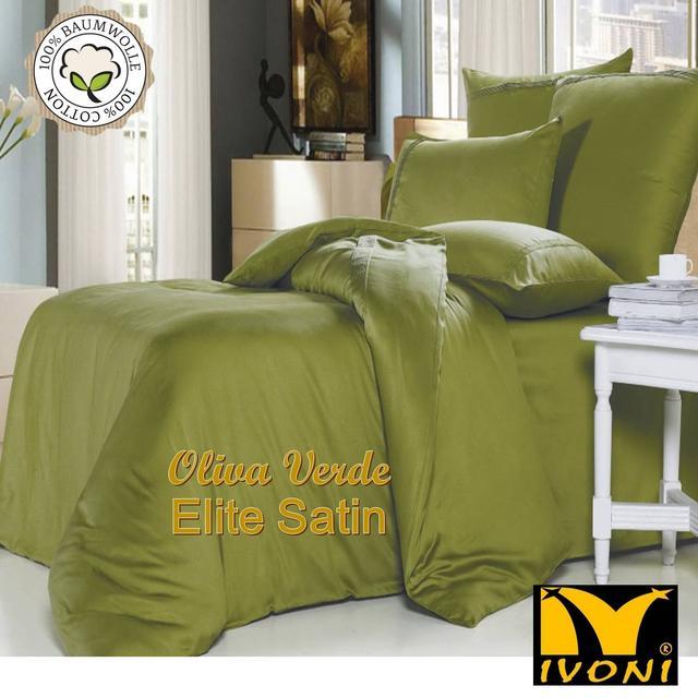 """Підковдри. Колекція """"Elite Satin Verde Oliva"""". Сатин (Туреччина). Бавовна 100%"""