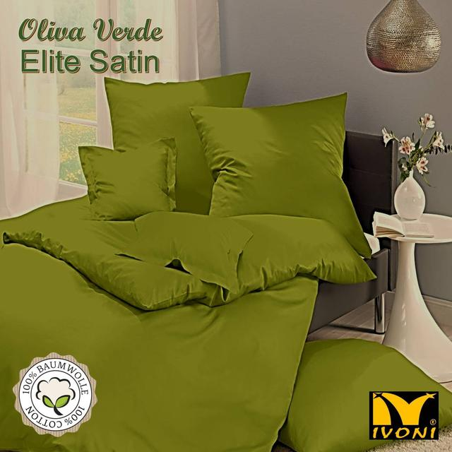 "Наволочки. Колекція ""Elite Satin Verde Oliva"". Сатин (Туреччина). Бавовна 100%"