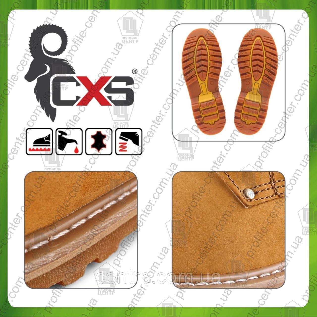 Обувь без металлического носка Canis Belmont 612 OB