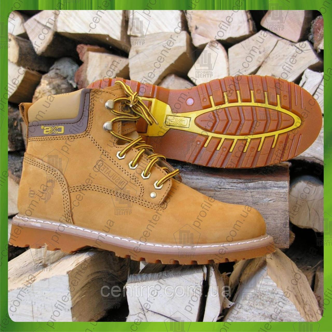 Обувь без металлического носка Canis Avers 613 OB