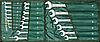 Набор ключей комбинированных — 22 шт. планшет