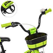 Детский велосипед детский 16 дюймов PROF1 W16115-6 Original Гарантия качества Быстрая доставка, фото 3