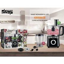 Кухонный комбаин DSP KJ 3041 800W цвет черный . белый, фото 3