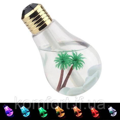Увлажнитель воздуха ультразвуковой Лампочка для дома, офиса, салона, фото 2