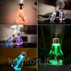 Увлажнитель воздуха ультразвуковой Лампочка для дома, офиса, салона, фото 3