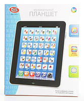 Детский обучающий планшет Play Smart 7375