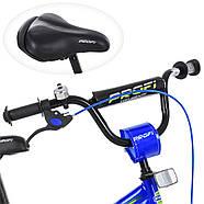 Детский велосипед детский 16 дюймов PROF1 Y16102 Top Grade Гарантия качества Быстрая доставка, фото 2