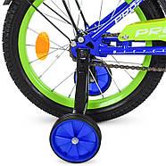 Детский велосипед детский 16 дюймов PROF1 Y16102 Top Grade Гарантия качества Быстрая доставка, фото 4