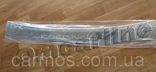 Накладка на задний бампер ssangyong Korando (ссангйонг корандо), логотип, без загиба. нерж.