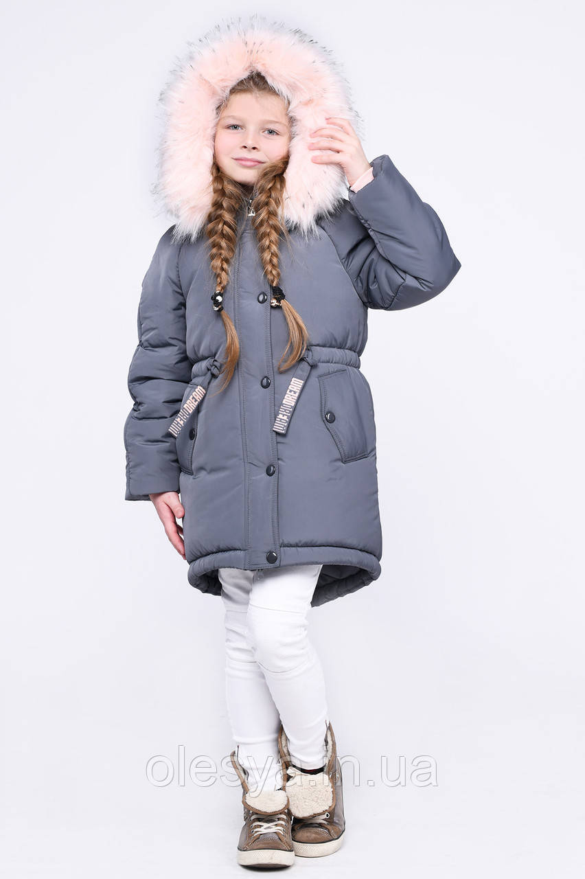 Детская зимняя куртка парка на девочку X-Woyz 8263 Размеры 32- 42 Топ продаж!