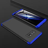 Чехол GKK 360 для Samsung Galaxy Note 8 / N950 оригинальный бампер Black-Blue