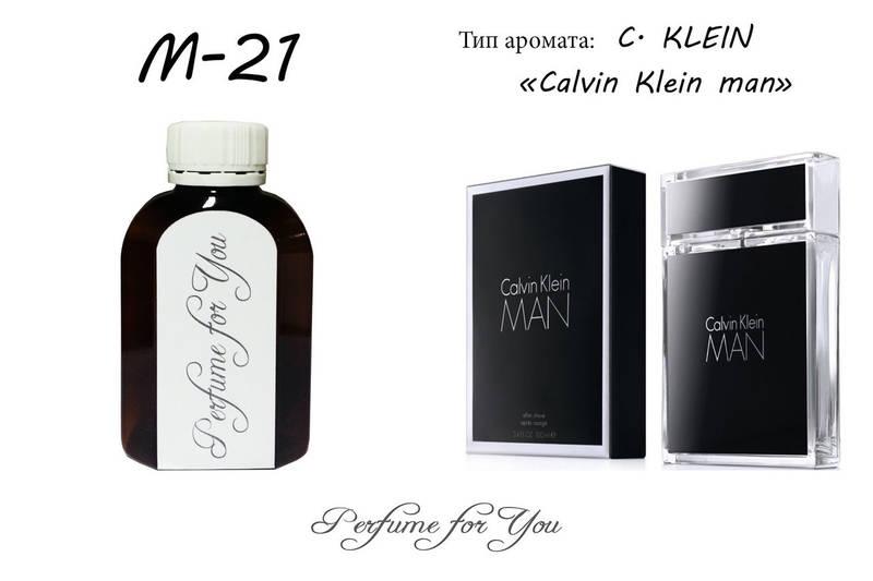 Мужские наливные духи Man Calvin Klein