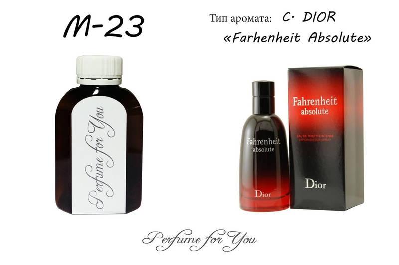 Мужские духи оптом Fahrenheit Absolute Christian Dior