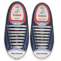 Силиконовые шнурки (антишнурки) Coolnice для взрослой обуви 8+8 Серебро