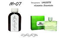 Мужские наливные духи Lacoste Essential Lacoste 125 мл