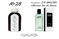 Мужские наливные духи Monsieur Eau du Matin Jean Paul Gaultier 125 мл