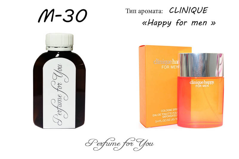 Мужские духи оптом Clinique Happy for men Clinique
