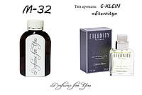 Мужские наливные духи Eternity Calvin Klein 125 мл