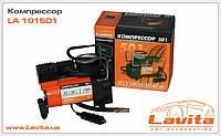 Автомобильный компрессор LA191501 12В, 12А, 10 атм, 27Л/мин