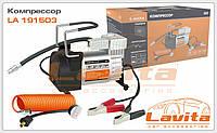 Автомобильный компрессор LA191503 12В, 15А, 10 атм, 35Л/мин