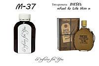 Мужские наливные духи Fuel for Life  Diesel 125 мл