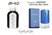 Мужские наливные духи Givenchy pour Homme Blue Label Givenchy 125 мл