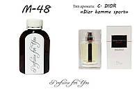 Мужские наливные духи Dior Homme Sport Christian Dior 125 мл
