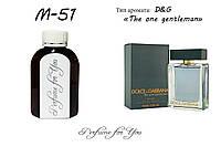 Мужские наливные духи The One Gentleman Dolce&Gabbana 125 мл