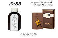 Мужские наливные духи A Men Pure Coffee Thierry Mugler 125 мл