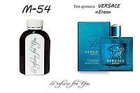 Мужские наливные духи Eros Versace 125 мл