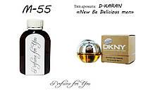 Мужские наливные духи DKNY Be Delicious Men Donna Karan 125 мл