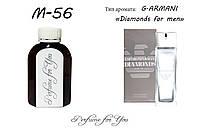 Мужские наливные духи Emporio Armani Diamonds for Men Giorgio Armani 125 мл