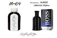Мужские наливные духи Boss Bottled Night Hugo Boss 125 мл