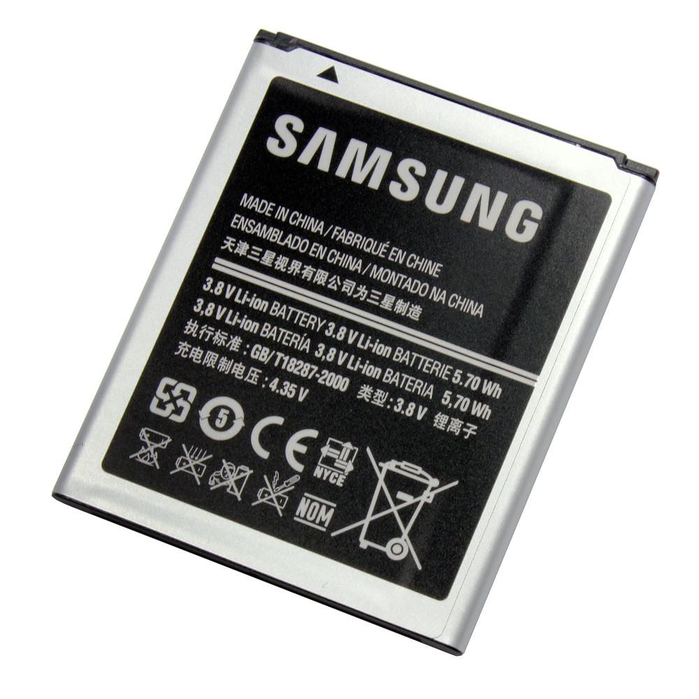Аккумулятор, батарея Samsung Galaxy Ace II i8160 1500mAh АКБ EB425161LU
