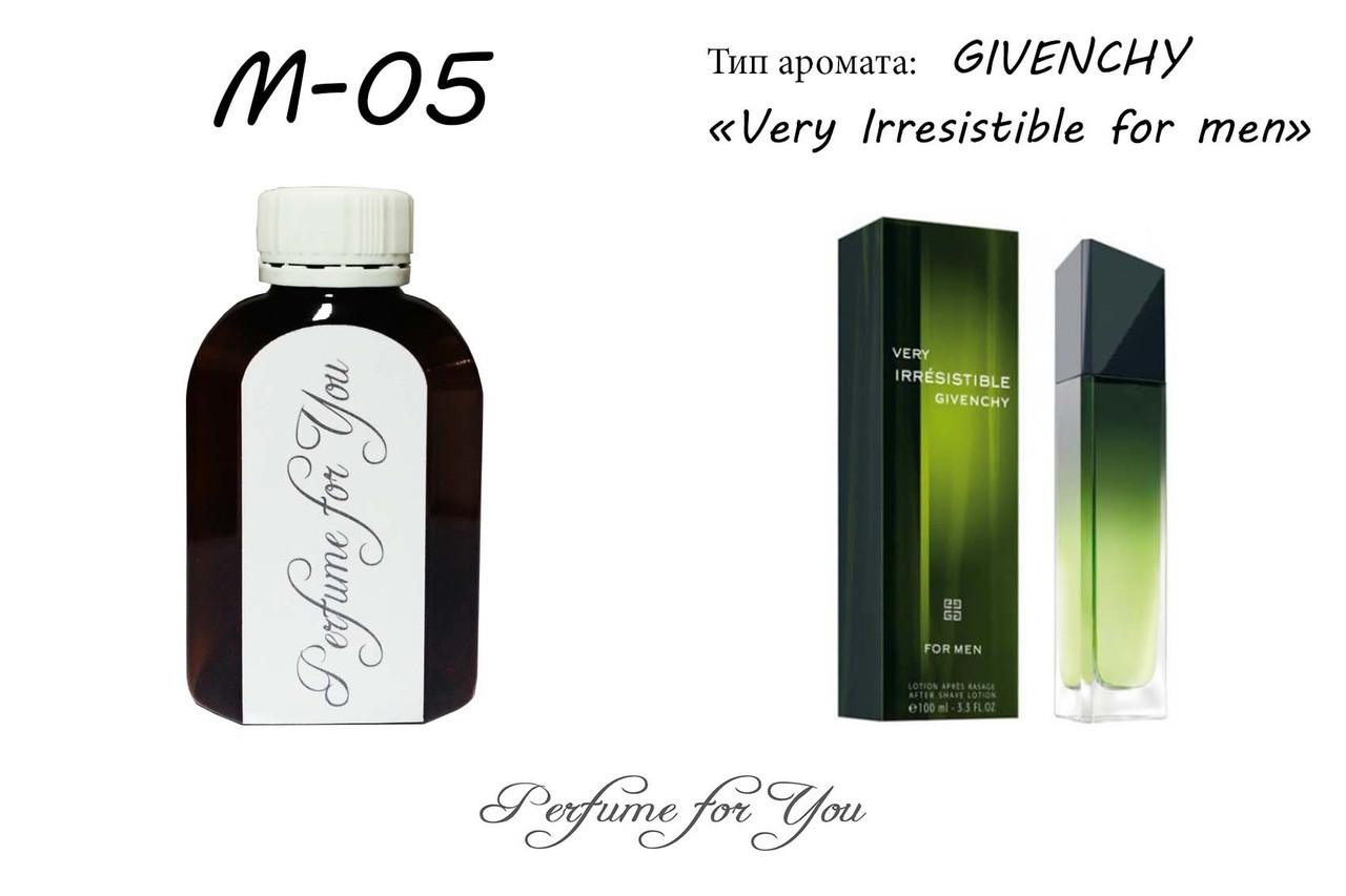Мужские наливные духи Very Irresistible for men Givenchy