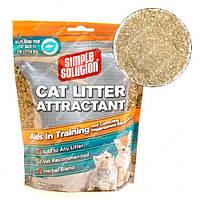 Средство для приучения к туалету кота CAT Litter attractant на развес 0,25 гр