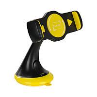 Холдер Optima RM-C16 Black/Yellow (00000059091)