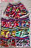 Женские шорты ассорти